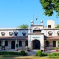 Allama Iqbal Library 120x120 - Ayub Agriculture Research institute Library