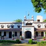 Allama Iqbal Library 150x150 - Agriculture University Faisalabad Courses And Admission details
