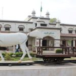 Faisalabad Lyallpur Museum 150x150 - Agriculture University Faisalabad Courses And Admission details