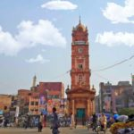 clock tower faisalabad 150x150 - Agriculture University Faisalabad Courses And Admission details