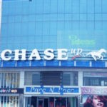 chase up multan 150x150 - Gallery Of Faisalabad