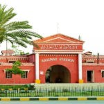 railway astataion 150x150 - Agriculture University Faisalabad Courses And Admission details