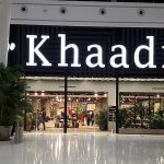 Khaadi Outlet In Faisalabad 150x150 - Gallery Of Faisalabad