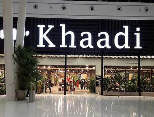 Khaadi Outlet In Faisalabad