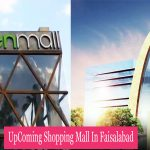 Upcomming Shopping Mall In Faisalabad 150x150 - Gallery Of Faisalabad