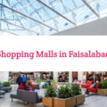 Shopping Malls In Faisalabad 120x120 - Paradise Tower