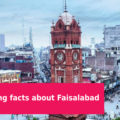 10 Interesting facts about Faisalabad You Should Know 120x120 - Top 8 major industrial cities of Pakistan