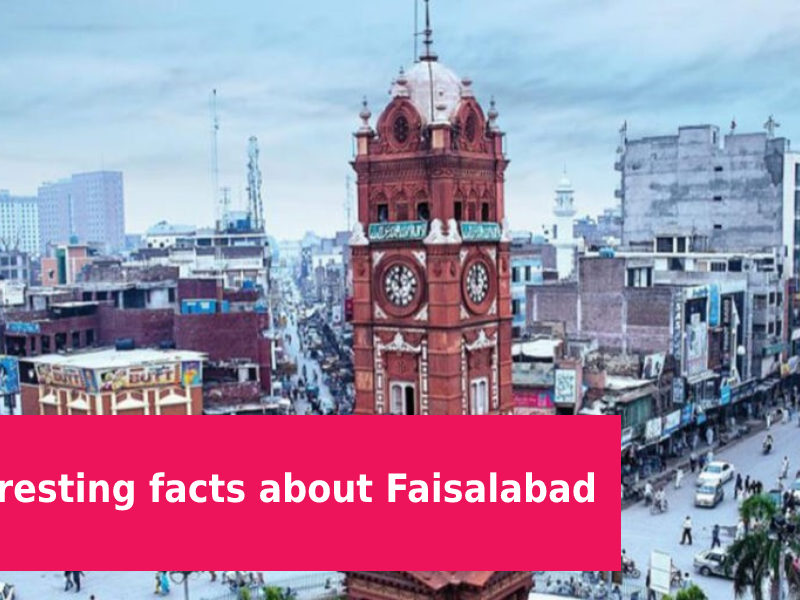 10 Interesting facts about Faisalabad You Should Know 800x600 - Shopping Malls