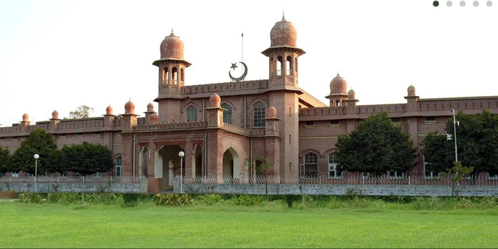 agriculture 1024x512 - Agriculture University Faisalabad Courses And Admission details